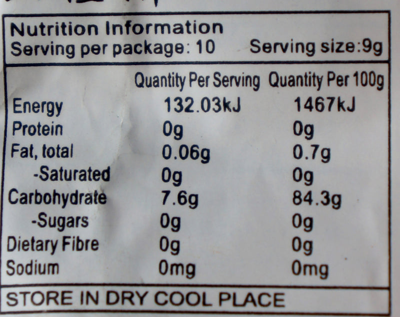 Sunflower Haw Flakes 90g Nutritional Information & Ingredients