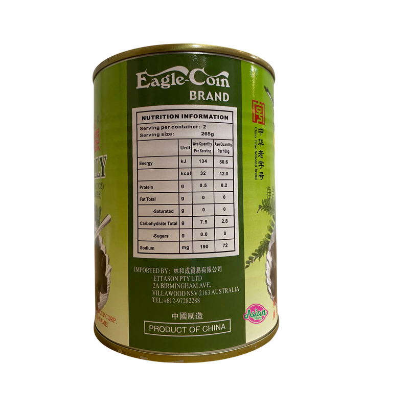 Eagle Coin Grass Jelly 530g Nutritional Information & Ingredients