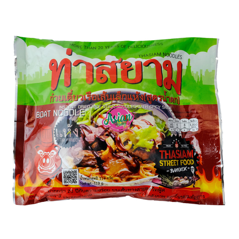 Thasiam Dried Rice Stick Noodles with Spicy Sauce 119g Front