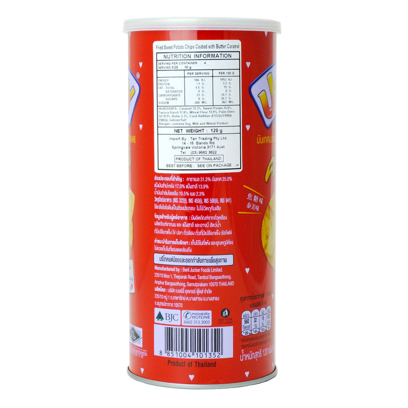 Party Caramel Yam Chips 120g Back