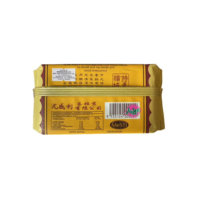 Prawn & Coral Belachan Shrimp Paste 240g Back