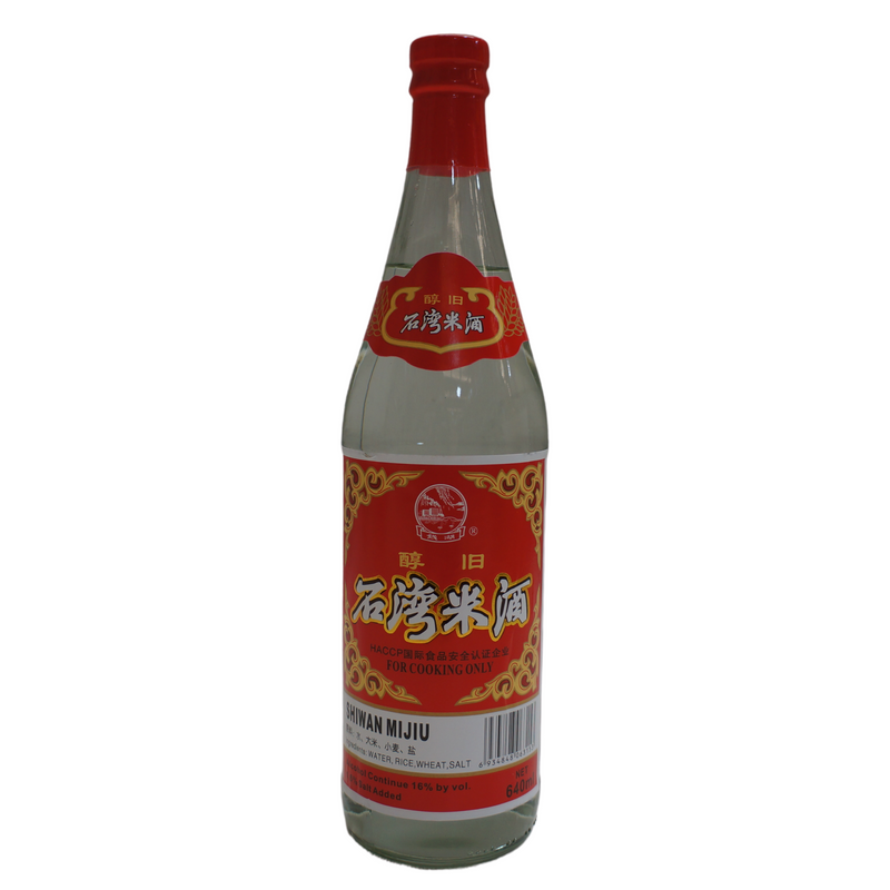 Shiwan Mijiu Cooking Wine 640ml Front