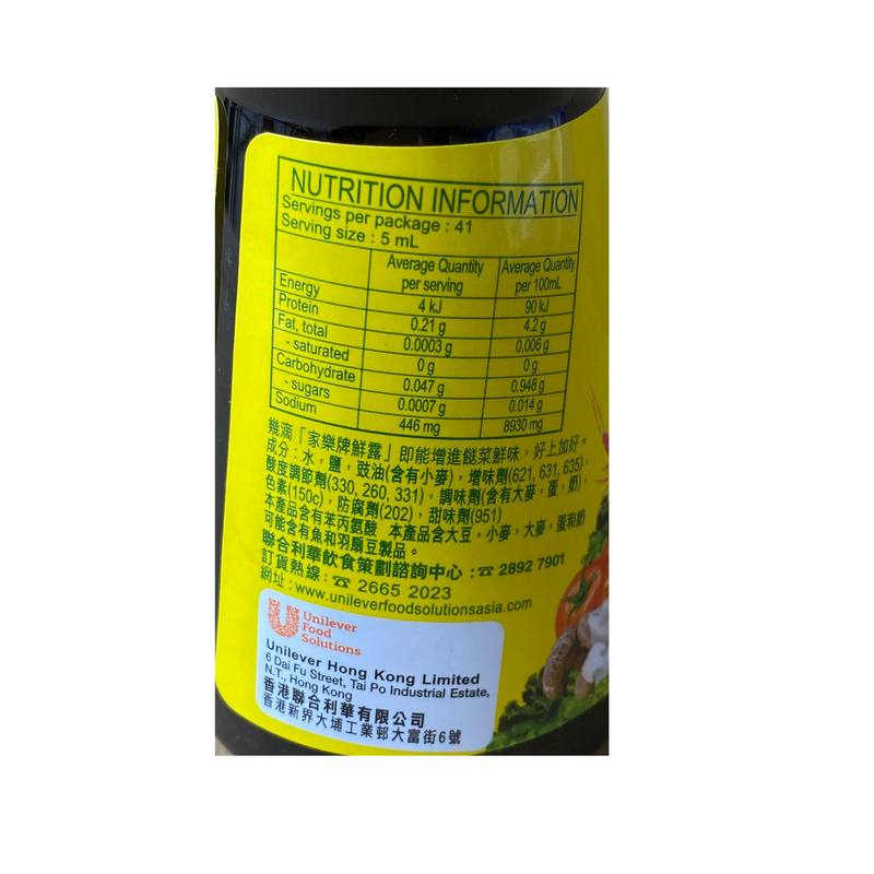 Knorr Liquid Seasoning 205ml Back