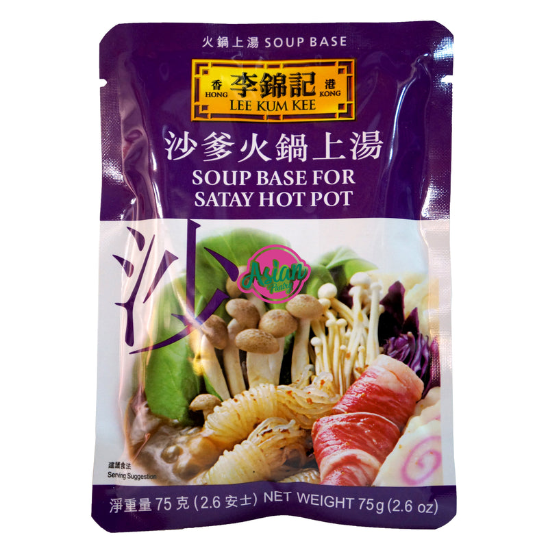 Lee Kum Kee Satay Hot Pot Base 75g Front