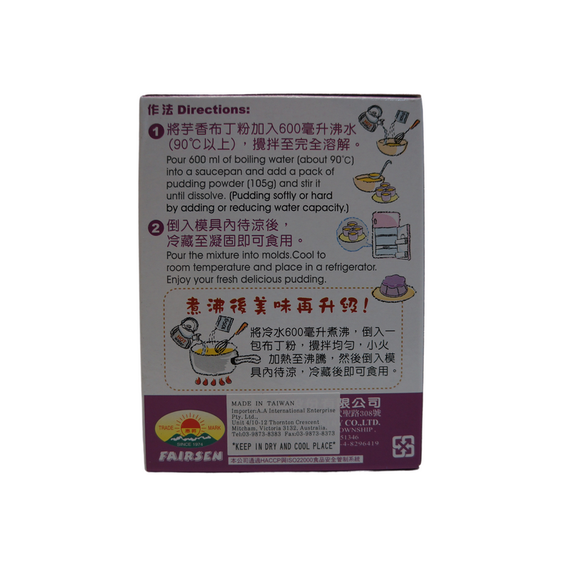 Fairsen Taro Flavour Pudding Powder 105g Back