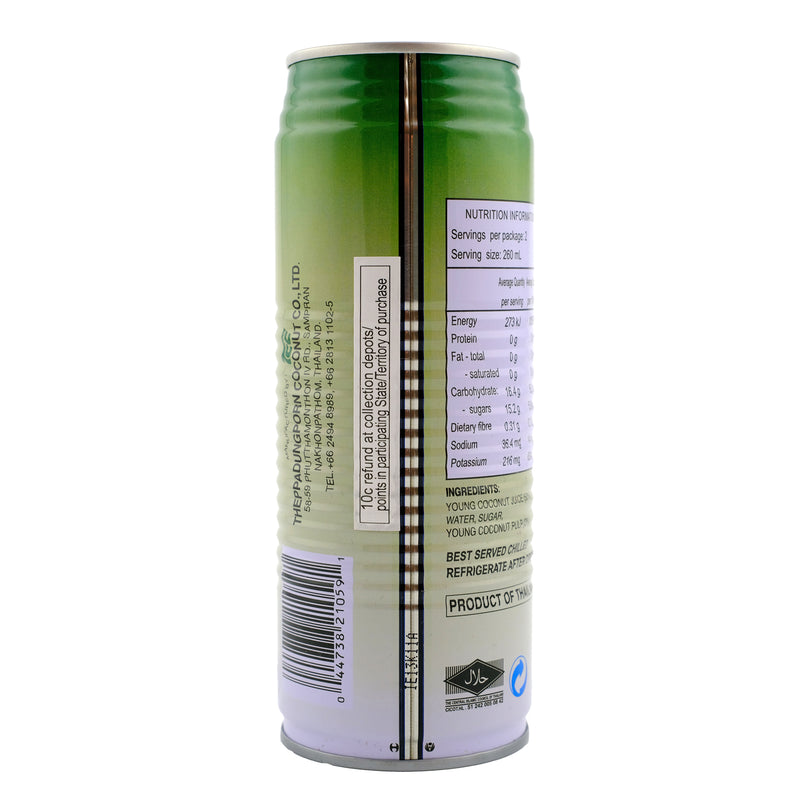 Chaokoh Coconut Juice With Pulp 520ml Back
