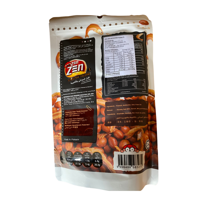 Zen Zen Anchovies Peanuts 120g - Asian PantryZen Zen Asian Groceries