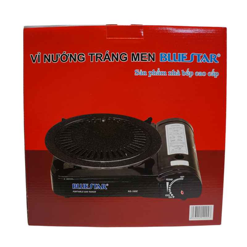 Blue Star Non Stick Cooking Grill 1set Back