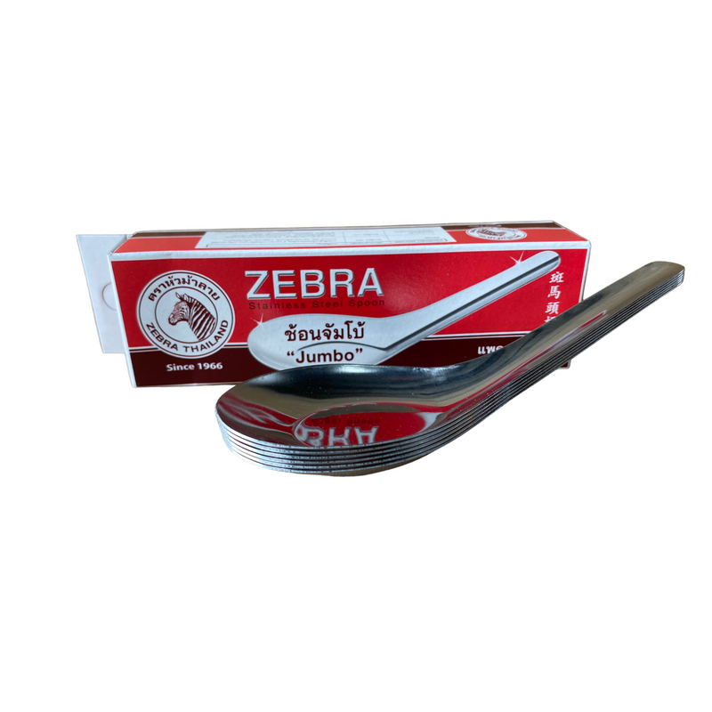 Zebra Stainless Jumbo Spoon 6pc Nutritional Information & Ingredients