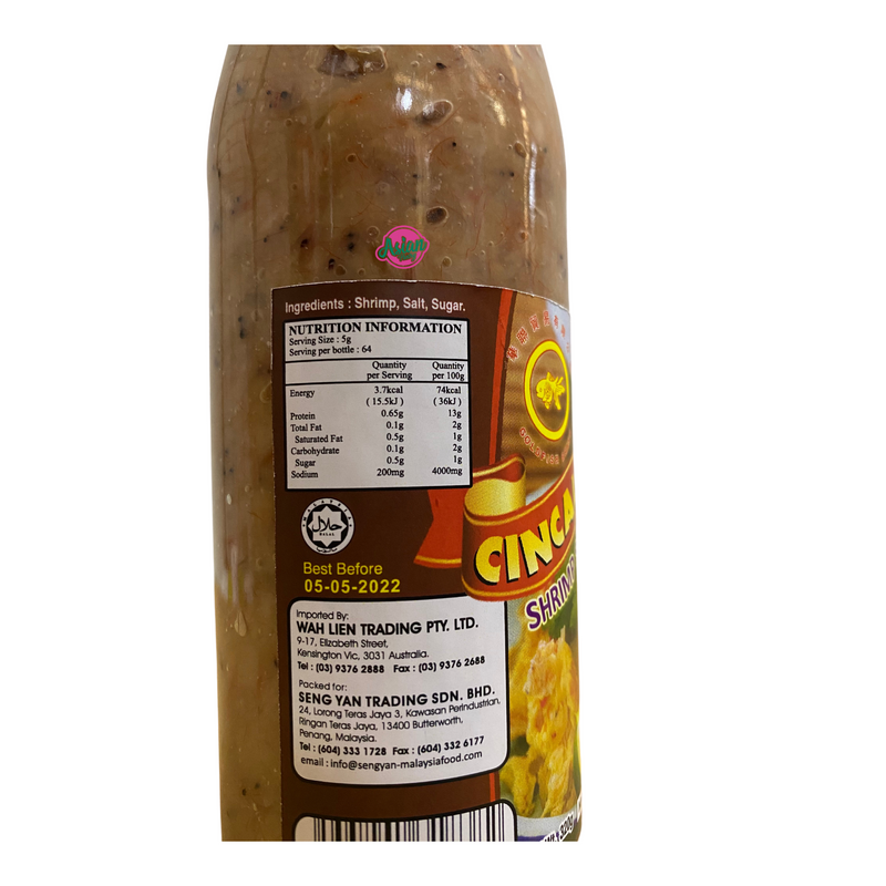 Goldfish Brand Cincalok Shrimp Paste 320g Nutritional Information & Ingredients