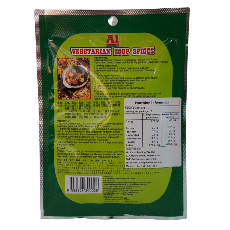 A1 Vegetarian Soup Spices 40g - Asian PantryA1 Asian Groceries