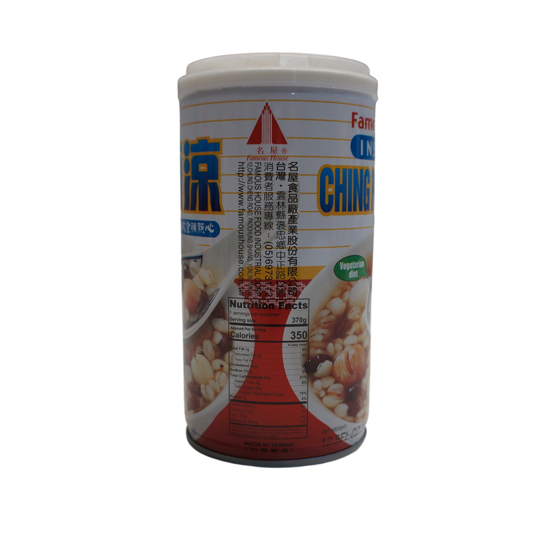 Famous House Instant Ching Poo Luong Dessert 370g - Asian PantryFamous House Asian Groceries