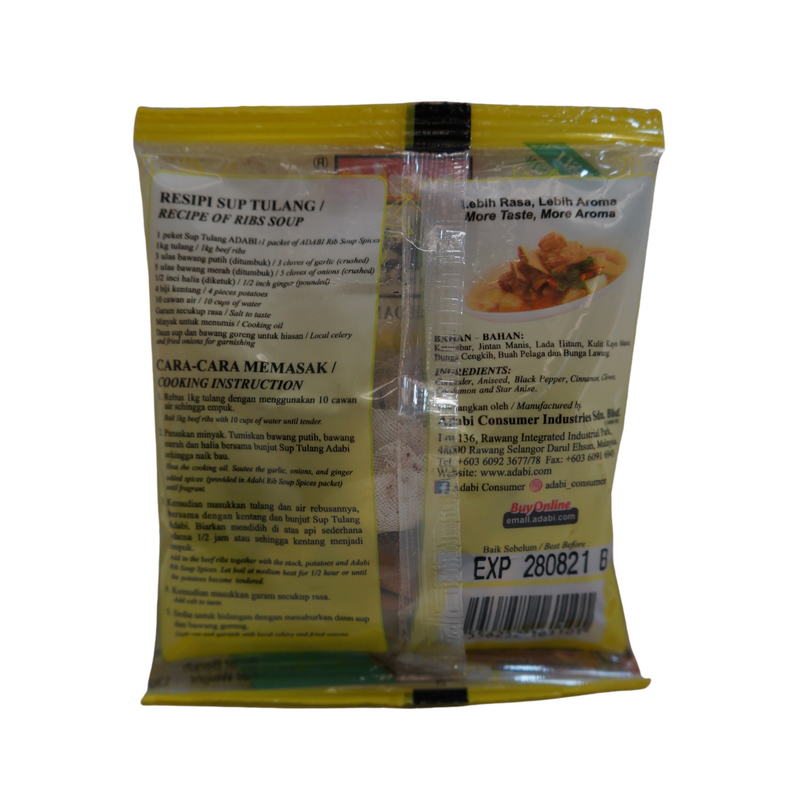 Adabi Sup Tulang 13g - Asian PantryAdabi Asian Groceries