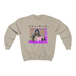Demon Slayer Nezuko Sweatshirt