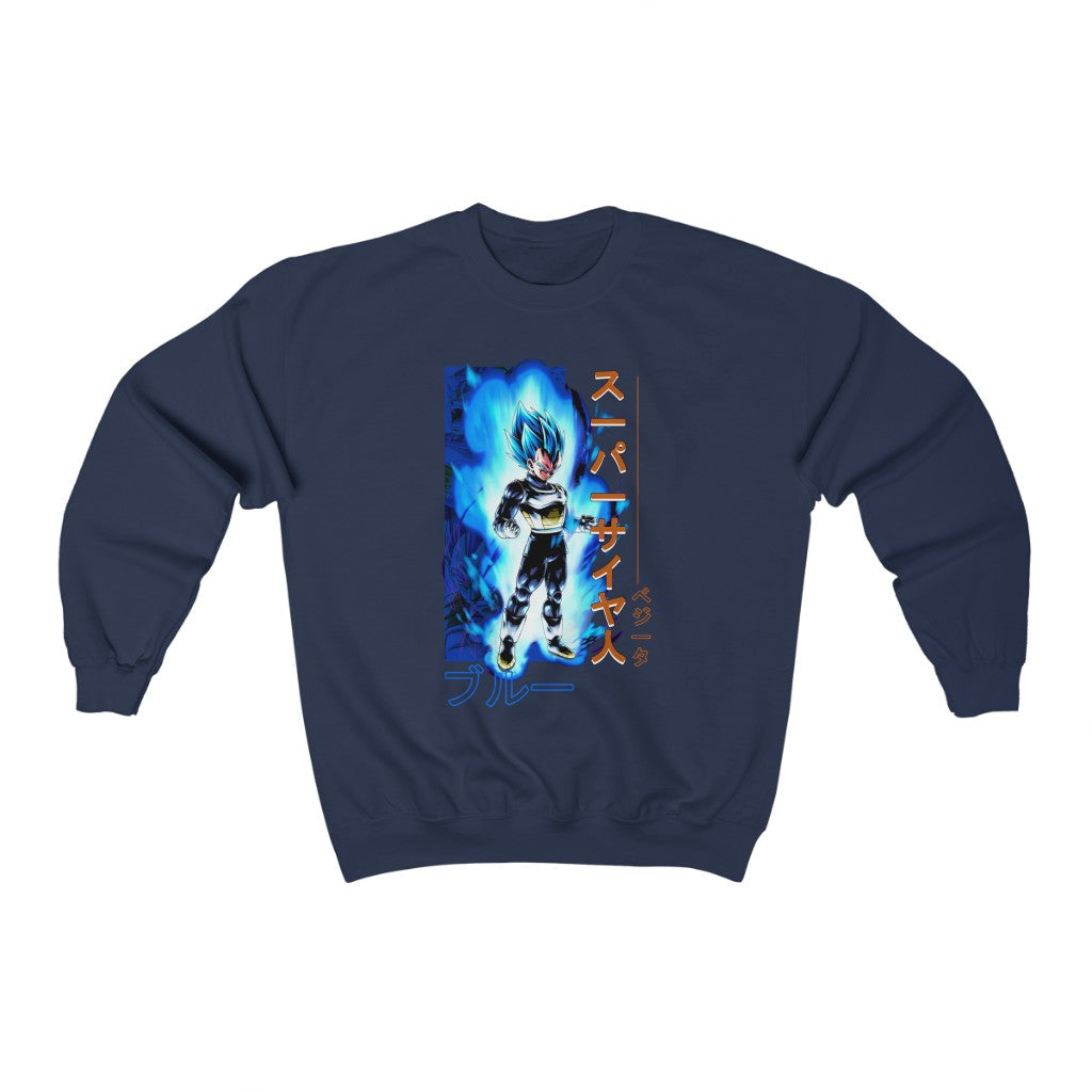 Super Saiyan Blue Vegeta Sweatshirt