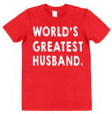 World's Greatest Husband T-Shirt - Click My Clobber