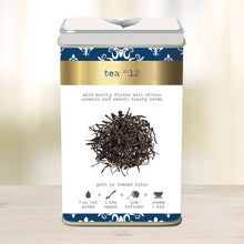Load image into Gallery viewer, Kanan Devan Royale - 1.5 oz loose tea