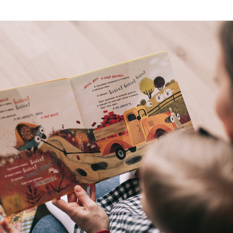 How to Encourage Your Child to Love Reading