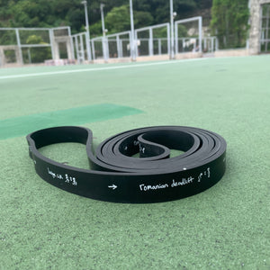 Professional P-band, 25-65lbs workout band (in USD)