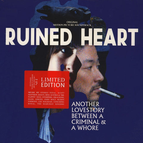 Stereo Total - Ruined Heart  (Bande-originale - 2xLP)