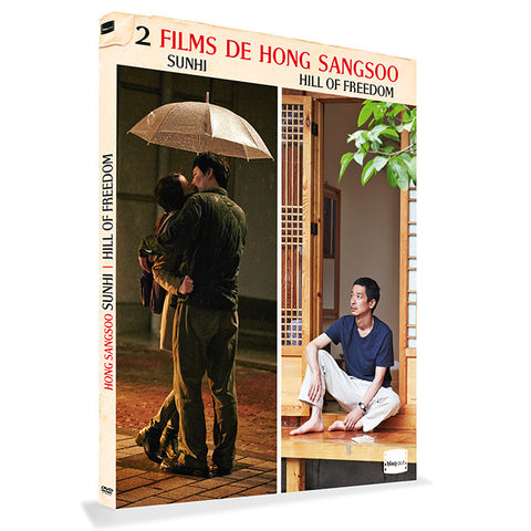 2 FILMS DE HONG SANGSOO (SUNHI / HILL OF FREEDOM)