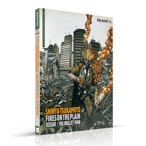 SHINYA TSUKAMOTO : FIRES ON THE PLAIN / TETSUO: THE BULLET MAN (COMBO DVD/BR)