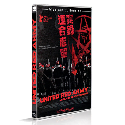 UNITED RED ARMY (2 DVD)
