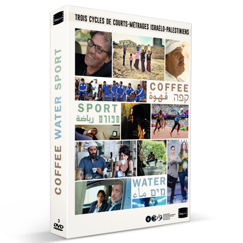 COFFRET COFFEE/WATER/SPORT (3 DVD)