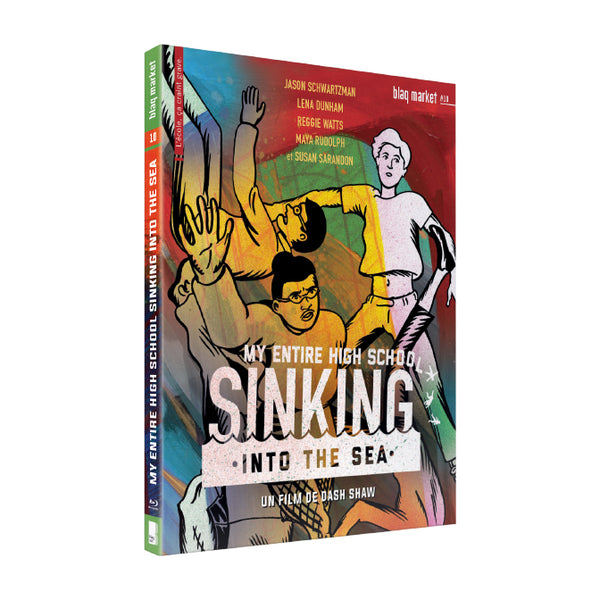 MY ENTIRE HIGH SCHOOL SINKING INTO THE SEA (BLU-RAY)