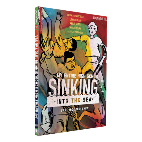 MY ENTIRE HIGH SCHOOL SINKING INTO THE SEA (DVD)