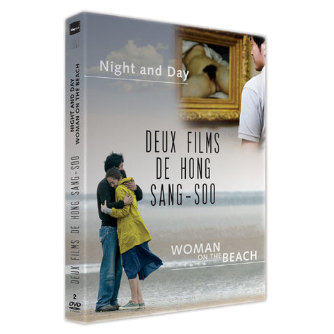 2 FILMS DE HONG SANG-SOO : WOMAN ON THE BEACH / NIGHT AND DAY (2 DVD)