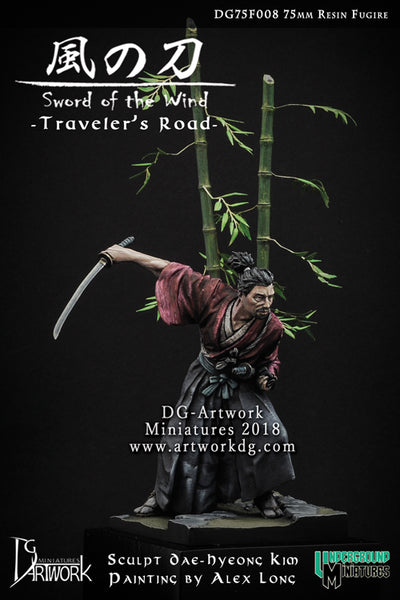 DG75F008  Sword of the Wind- Traveler's Road