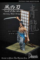 Sword of the wind: Seiryu Blade Dragon
