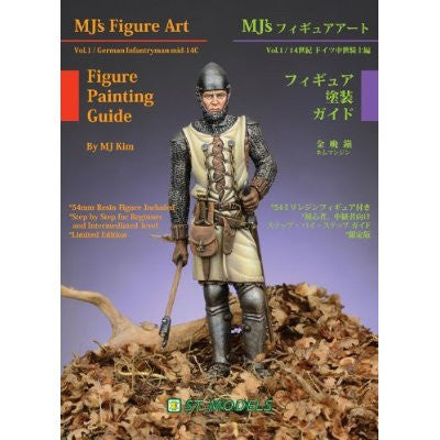MJK Figure Art Vol. 1