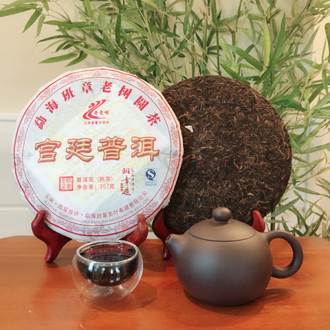 Gong Ting Black puer