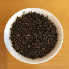 2012 Gong Ting Black Puer (50g)