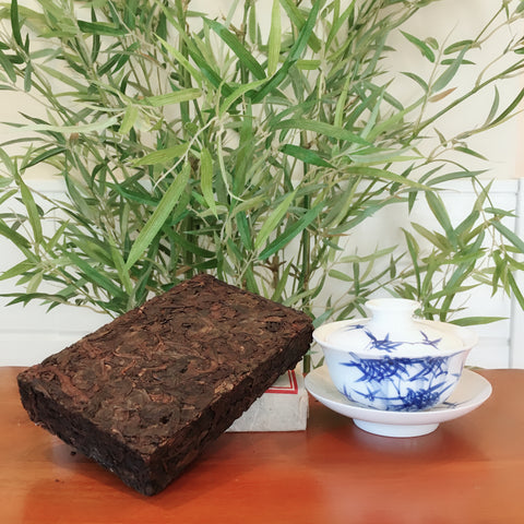 Da Xue Shan Ancient Tea Tree Black puer ( 50gram )