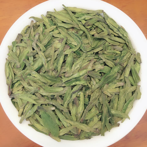 Da Fo Long Jing (Big Buddha Dragon Well ) ( 25g )