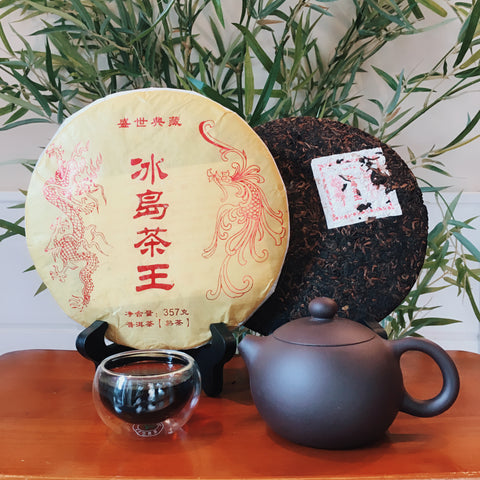 Bing Dao Ancient Tree Black puer