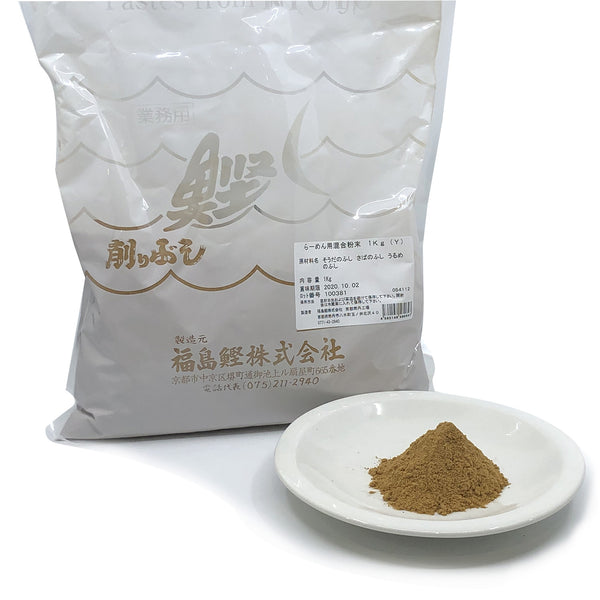 ASSORTED MIX FISH POWDER FOR RAMEN 1kg