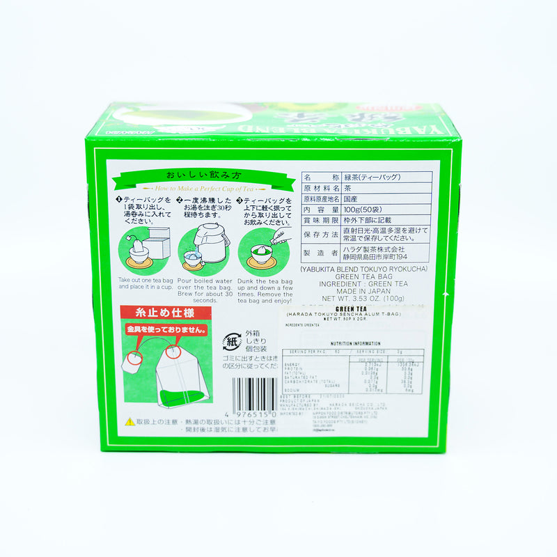 YABUKITA SENCHA GREEN TEA 50pc TEA BAGS