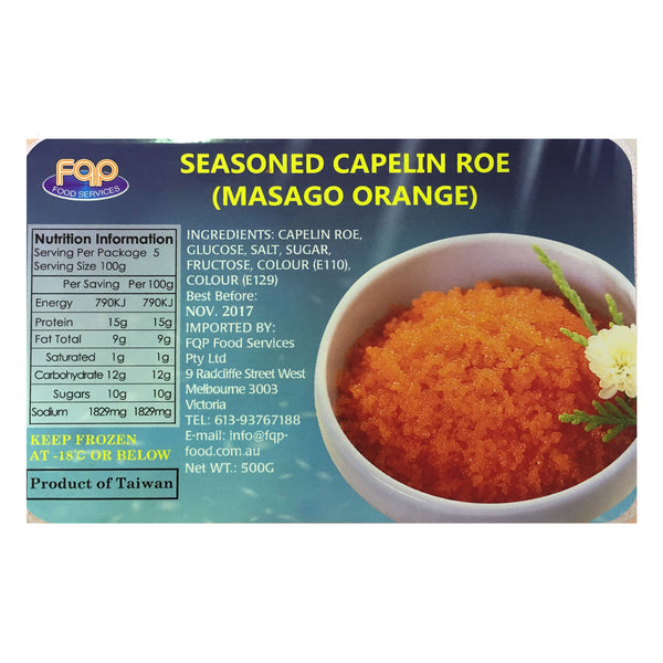 *SEASONED CAPELIN ROE (MASAGO ORANGE) 500g