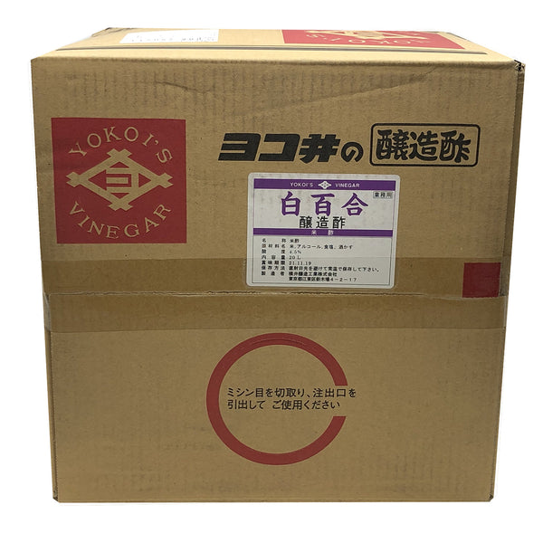 YOKOI SHIRAYURI RICE VINEGAR 20L