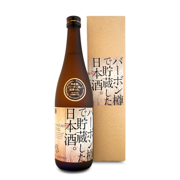 *FUKUGAO SAKE STORED IN BOURBON BARREL 720ml