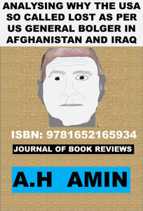 ISI and Afghan War COL IMAM AS I KNEW-BRIGADIER YASUB DOGAR