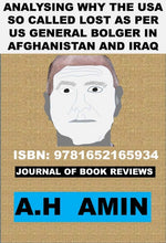 Load image into Gallery viewer, ‪How #Pakistan Got #Divided https://www.academia.edu/41735821/How_Pakistan_Got_Divided via @academia ‬#books #bookreview #bangladesh