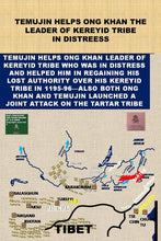 Load image into Gallery viewer, #GENGHIS #KHAN QUICK #ATLAS AND #VISUAL #GUIDE: FIRST DETAILED #MAP #DEPICTION large variety of #books #mongolia #military #leadership #decisionmaking #changez