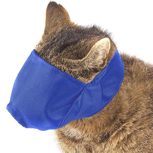 Calming Breathable Soft Cat Muzzle