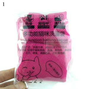 Multifunctional Cat Mesh Bag