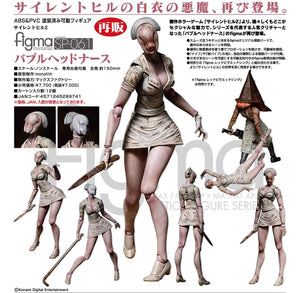 [PRE-ORDER]:  FREEing - Figma Bubble Head Nurse re-run SILENT HILL 2